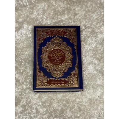 coran with tafsir inside (Arabic)