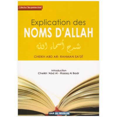 Explication des noms d'Allah dar al muslim (French only)