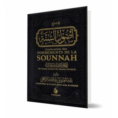 explications-des-fondements-de-la-sounnah