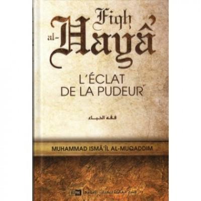 Fiqh-al-Haya--l'éclat-de-la-pudeur