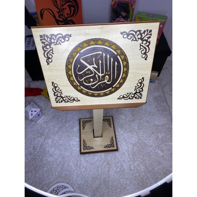 BIG Quran holding