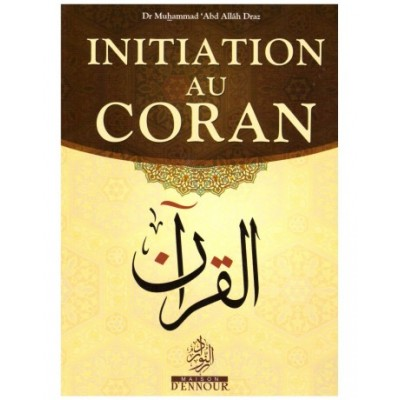 Initiation au Coran (French only)