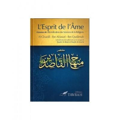 L'esprit-de-l'ame-Al-Ghazali