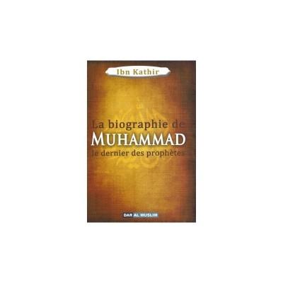 la-biographie-de-muhammad-le-prophete-de-l-islam-dar-al-muslim