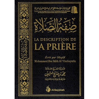 La description de la prière
