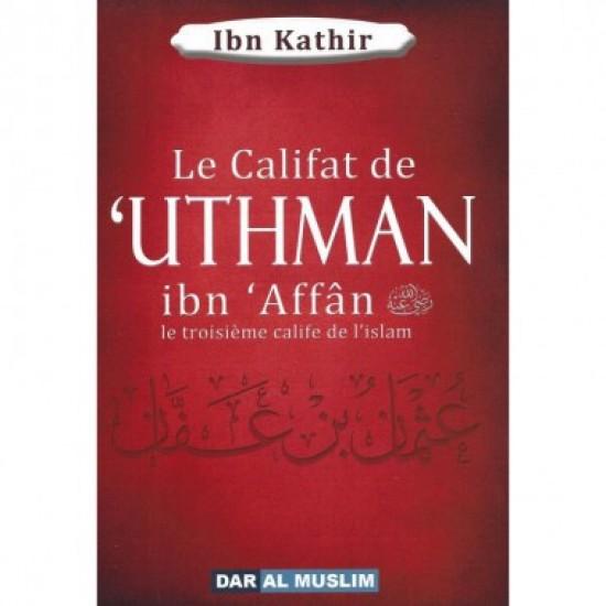 le-califat-de-uthman-ibn-affan