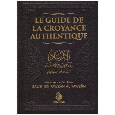 Le-Guide-De-La-Croyance-Authentique