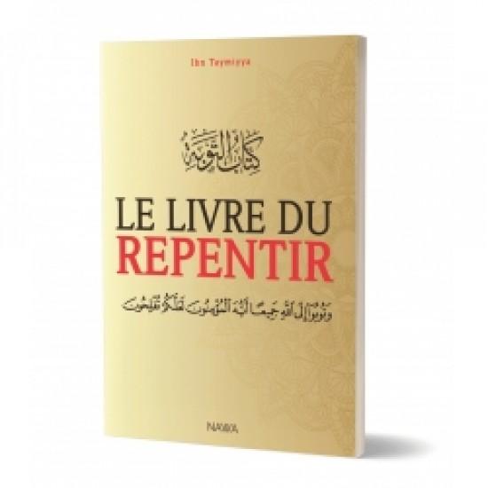 le-livre-du-repentir