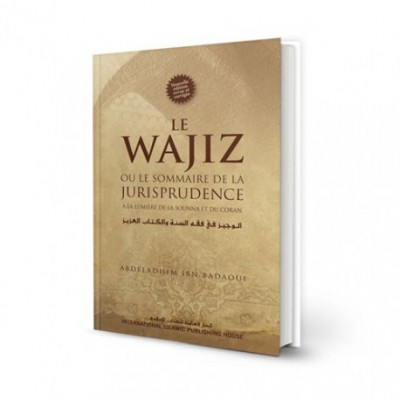 Le wajiz et la jurisprudence (French only)
