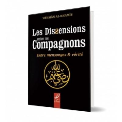les-dissensions-entre-les-compagnons-uthman-al-khamis-editions-al-hadith