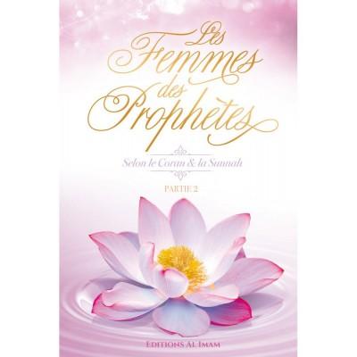 les-femmes-des-prophètes-selon-le-coran-la-sunnah
