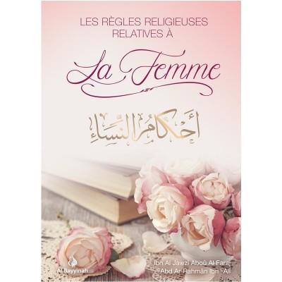 Règles religieuse relatives à la Femme (french only)
