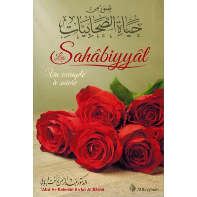 Les Sahabiyyat
