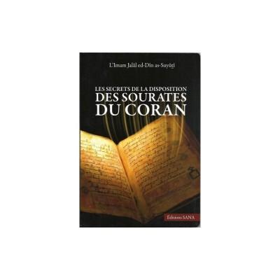 Les Secrets de la disposition des sourates du coran (French only)