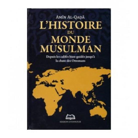 lhistoire-du-monde-musulman-depuis-les-califes-bien-guides-jusqu-a-la-chute-des-ottomans