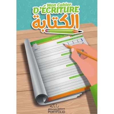 Learn how to write in arabic