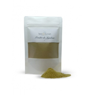 Sidr Powder
