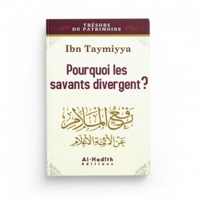 Pourquoi les savants divergent ibn taymiyya edition al hadith
