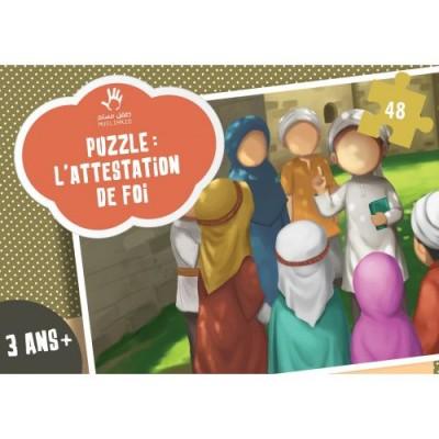 puzzle-l-attestation-de-foi