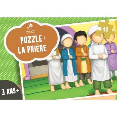 puzzle-la-priere-salat