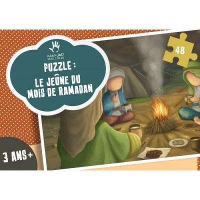 puzzle-sur-le-jeune-du-mois-du-ramadan-as-siyam