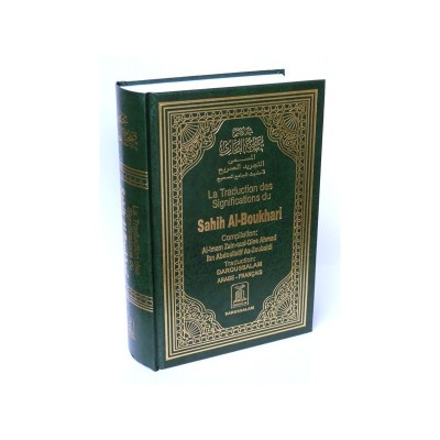 Sahih al boukhari arabe français (French only)
