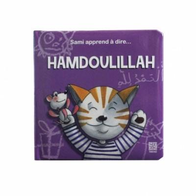 sami-apprend-hamdoulillah