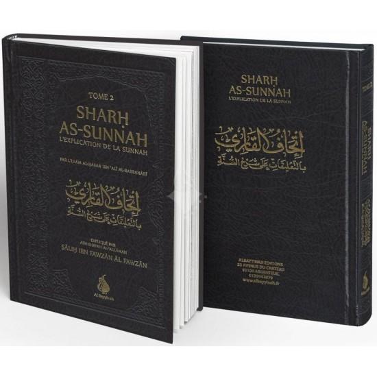 sharh-as-sunnah