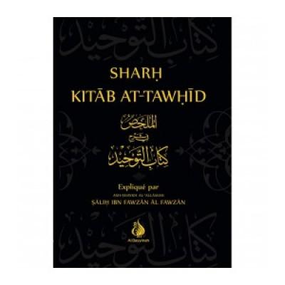 Sharh-Kitab-at-Tawhid