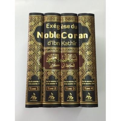 L'exégèse du Noble Coran par Ibn Kathir (Tafsir)