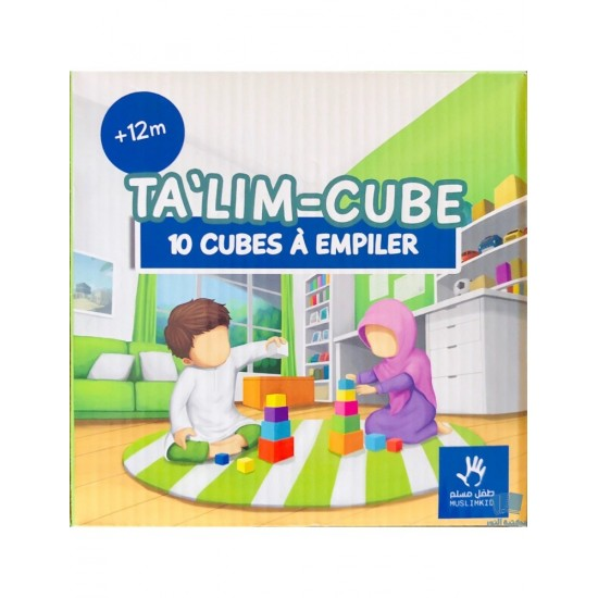 talim-cube-alphabet-prophete