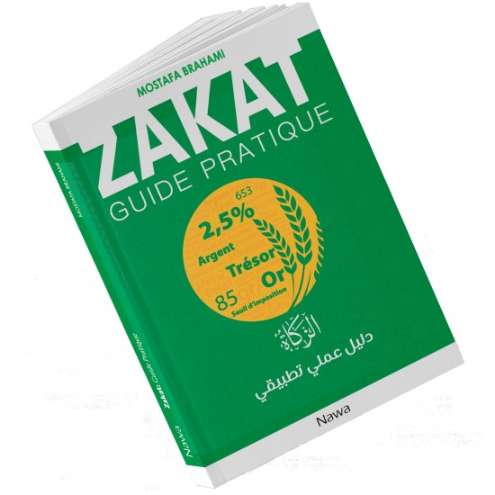 Zakat guide pratique (French only)